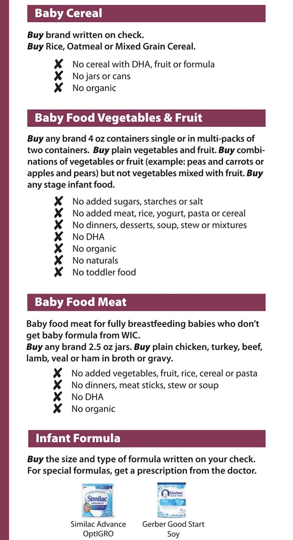 District Of Columbia WIC Food List Baby Cereal, Baby Food Fruits and Vegetables, Baby Food Meats and Infant Formula